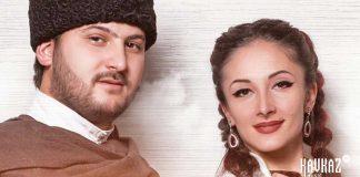 Темиркан Кошиев и Марьяна Саральп «Лъэгъуныгъэм и макъамэ»