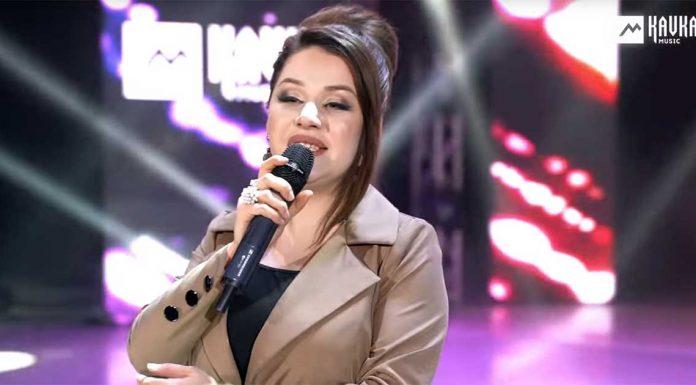 Амина Магомедова – «Тоскую по тебе»