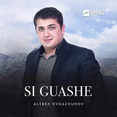 Alibek Evgazhukov. «Si guashe»