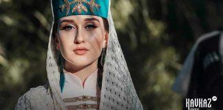 Вышла новая песня о любви Заура Атласкирова - «Си нэ дахэ
