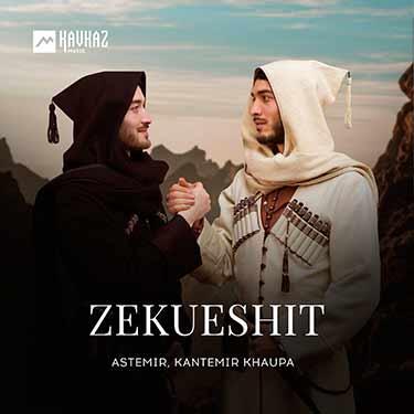 Kantemir Khaupa,Astemir Khaupa. «Zekueshit»