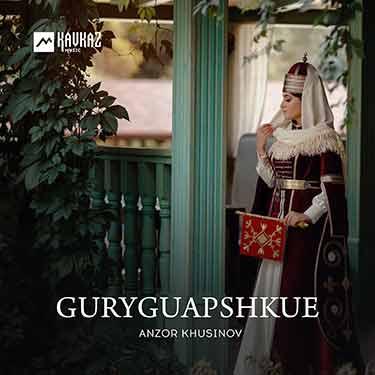 Anzor Khusinov. «Guryguapshkue»