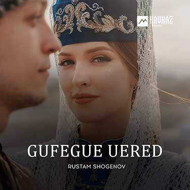 Rustam Shogenov. «Gufegue Uered»