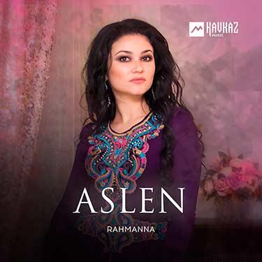 Rahmanna. «Aslen»