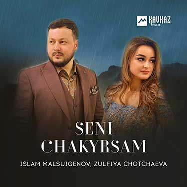 Islam Malsuigenov, Zulfiya Chotchaeva. «Seni chakyrsam»