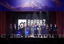 Состоялась премьера видео-версии сольного концерта Муссы Айбазова в Черкесске