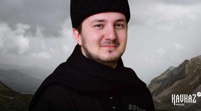 «Дыкъэгъафэ» - состоялась премьера песни-признания Аслана Алоева