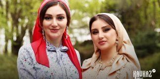 Песню о настоящей женской дружбе презентовали Нату Созаева и Алена Чабдарова