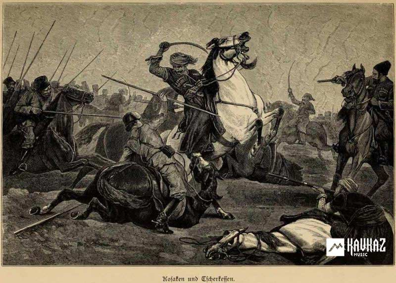 Битва черкесов с казаками. Автор Бернард Август фон Лангкавель