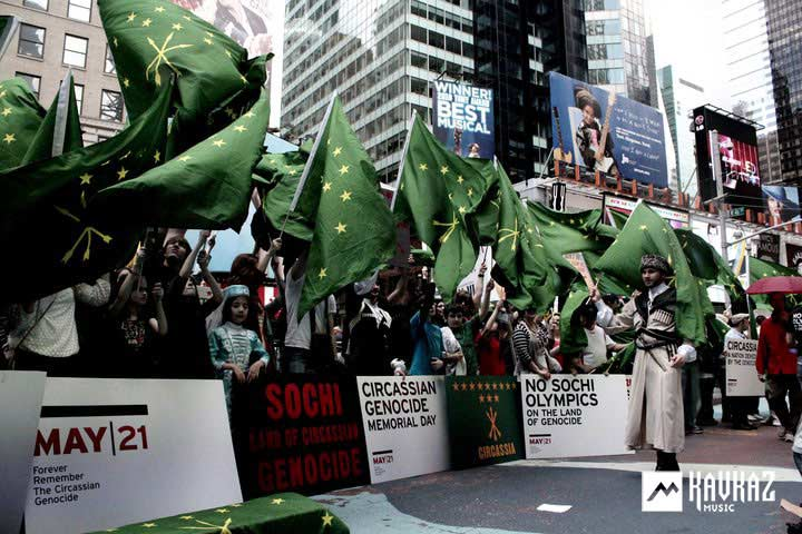 Марш памяти черкесской диаспоры