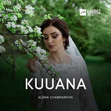 Alena Chabdarova. «Kuuana»