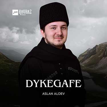 Aslan Aloev. «Dykegafe»