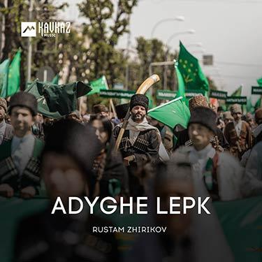 Rustam Zhirikov. «Adyghe Lepk»