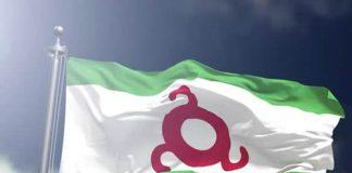 День Государственного флага Республики Ингушетия
