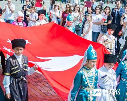 День культуры народа Абаза и День Абазинского флага