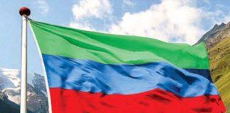 День Конституции Республики Дагестан