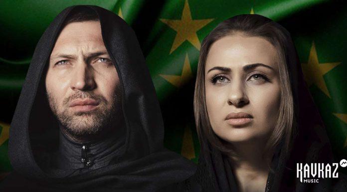 Традиционную песню-плач «ИстамбылакIуэ» исполнили Азамат Беков и Рената Бесланеева