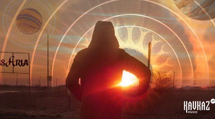 Группа IsAria презентовала новый альбом «Atmosmatic»