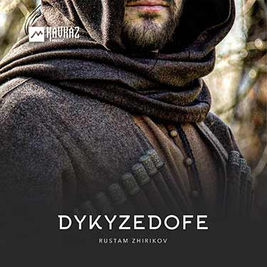 Rustam Zhirikov. «Dykyzedofe»