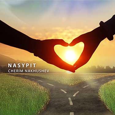 Cherim Nakhushev. «Nasypit»