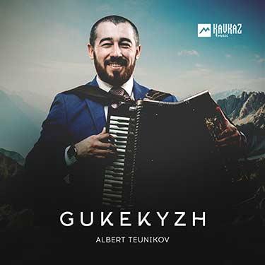 Albert Teunikov. «Gukekyzh»