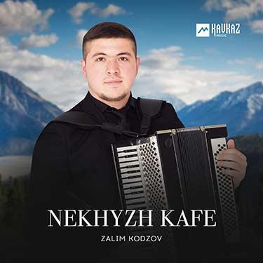 Zalim Kodzov. «Nekhyzh kafe»