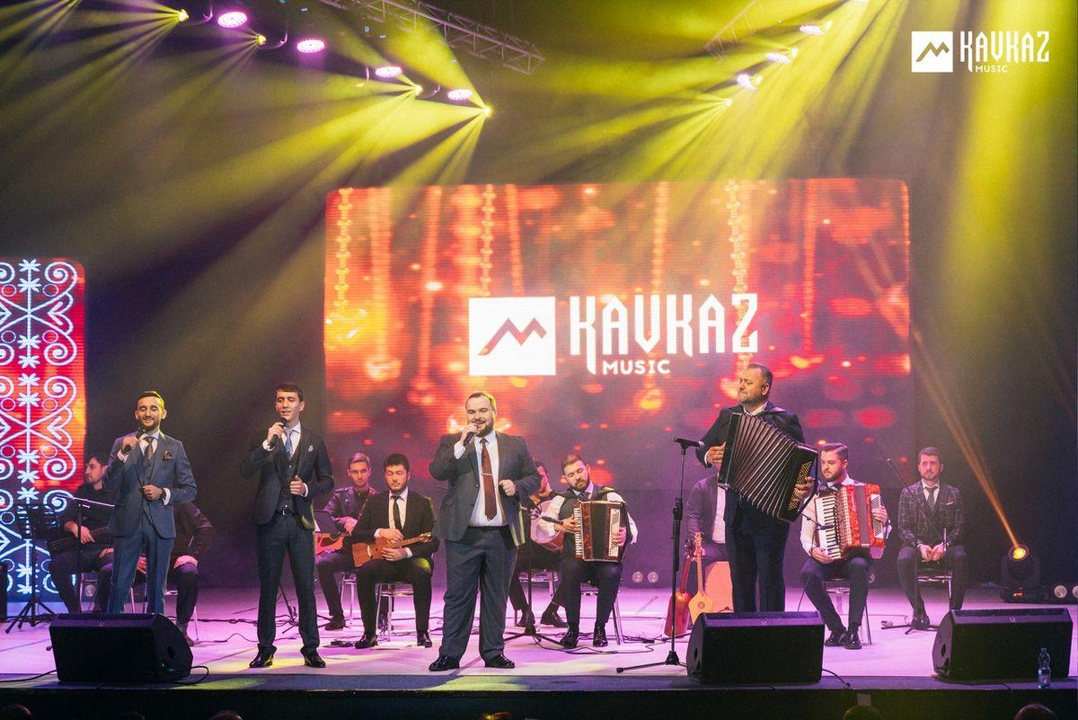 Арт-группа «Бзэрабзэ» и Тимур Лосанов, Концерт «Хъуромэ Джэгу»