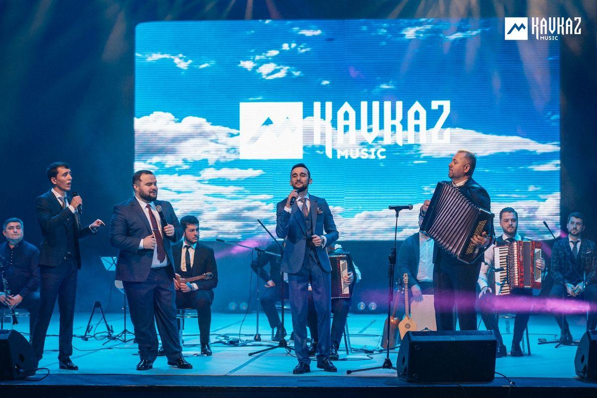 Муаед Маршенов, Артур Дышеков, Ислам Кодзоков, Тимур Лосанов, Концерт «Хъуромэ Джэгу»