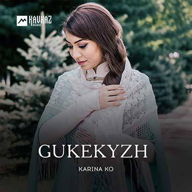 Karina Ko. «Gukekyzh»