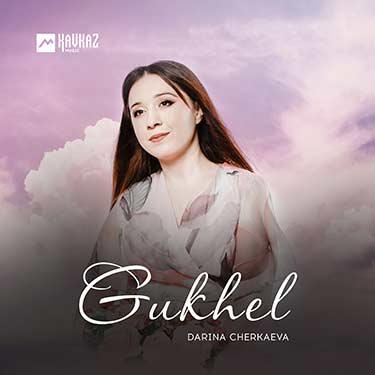 Darina Cherkaeva. «Gukhel»