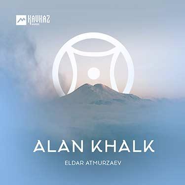 Eldar Atmurzaev. «Alan Khalk»