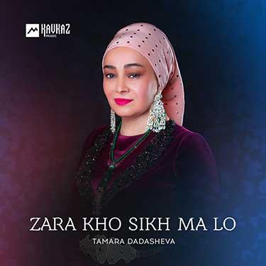 Tamara Dadasheva. «Zara Kho Sikh Ma Lo»