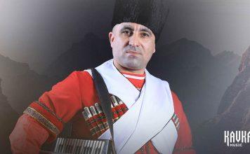 Интернациональный альбом выпустил Марат Акаев