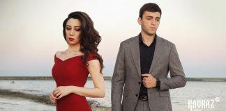 Печальную историю поведали в песне «Кетме» Марьяна Алботова и Роберт Катчиев