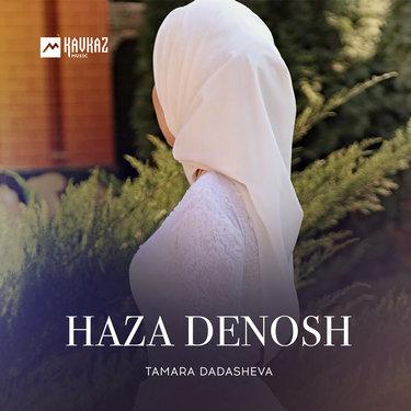 Tamara Dadasheva. «Haza Denosh»
