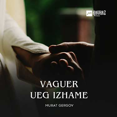 Murat Gergov. «Vaguer Ueg Izhame»