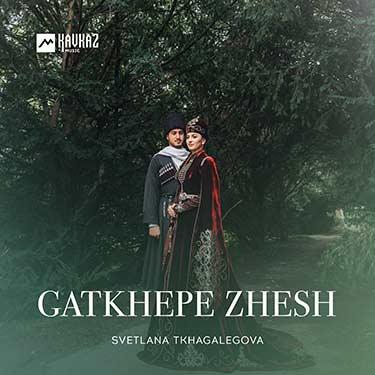 Svetlana Tkhagalegova. «Gatkhepe Zhesh»