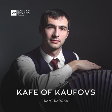Rami Daroka. «Kafe of Kaufovs»