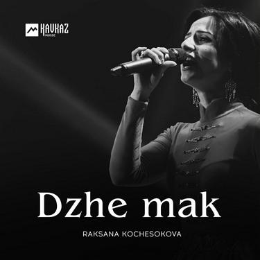 Raksana Kochesokova. «Dzhe Mak»