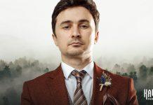 Обновленную композицию «Сыкъафэну сыкъакlуащ» выпустил Джамал Теунов