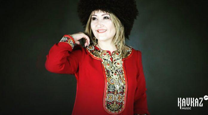 Ногайскую песню «с туркменским акцентом» выпустила Инжихан Гульмухометова