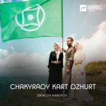 Ibragim Karimov. «Chakyrady Kart-Dzhurt»