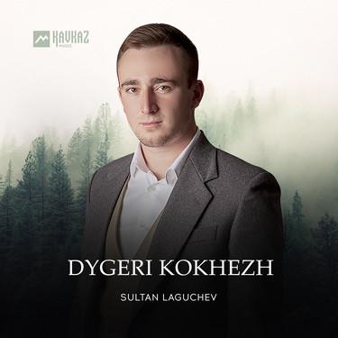 Sultan Laguchev. «Dygeri Kokhezh»
