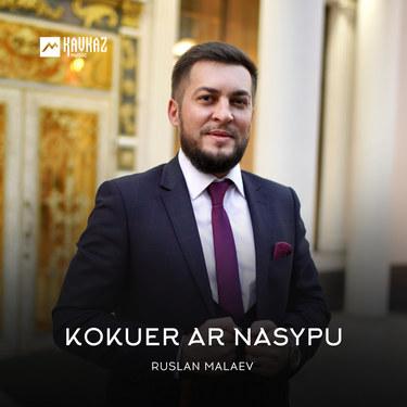 Ruslan Malaev. «Kokuer Ar Nasypu»