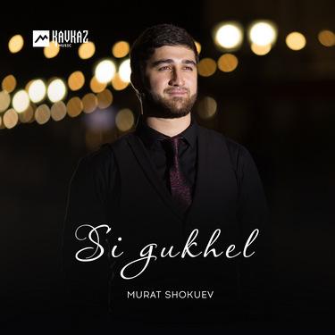 Murat Shokuev. «Si gukhel»
