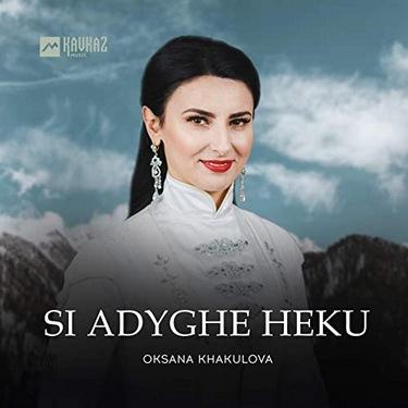 Oksana Khakulova. «Si Adyghe Heku»