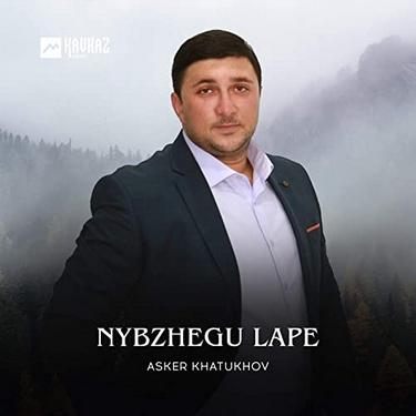 Asker Khatukhov. «Nybzhegu Lape»
