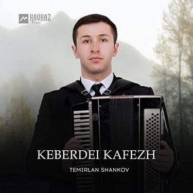 Temirlan Shankov. «Keberdei Kafezh»