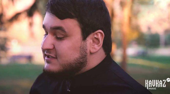 «Нысашэ докlуэ». Рустам Нахушев выпустил традиционную свадебную песню