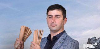 Рустам Мисроков приглашает на танец